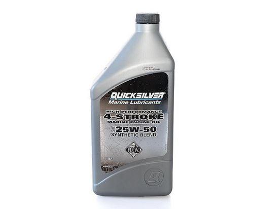Quicksilver 4 stroke 25W50 synthetic Verado engine oil, Part Number 92-8M0096256